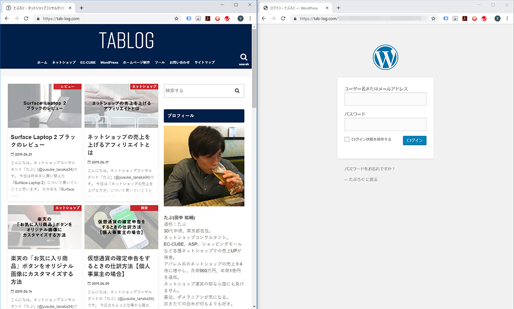 左側に表示されているウィンドウをクリックすると画面の半分ずつにウィンドウが表示されました