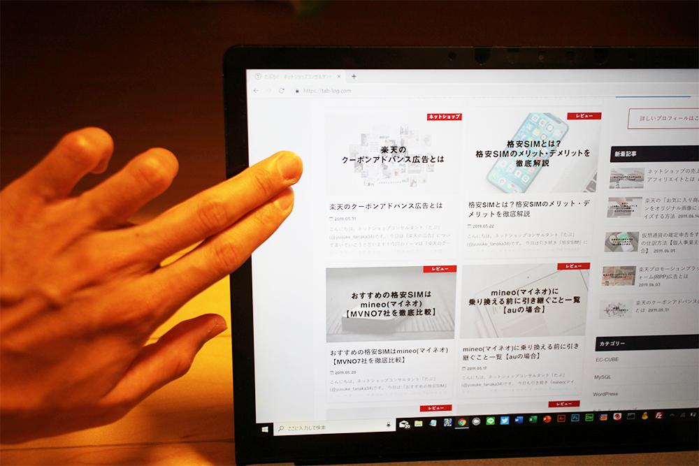 「Surface Laptop 2」のタッチスクリーン