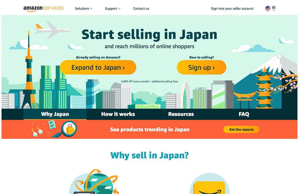 おすすめの越境EC運営サービス 第2位:Amazon Global Selling