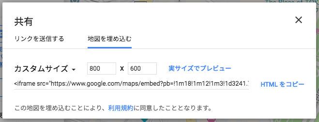 「カスタムサイズ」をクリックするとこのような表示になります