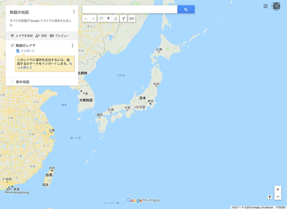「Google My Maps」で新しい地図が表示されました