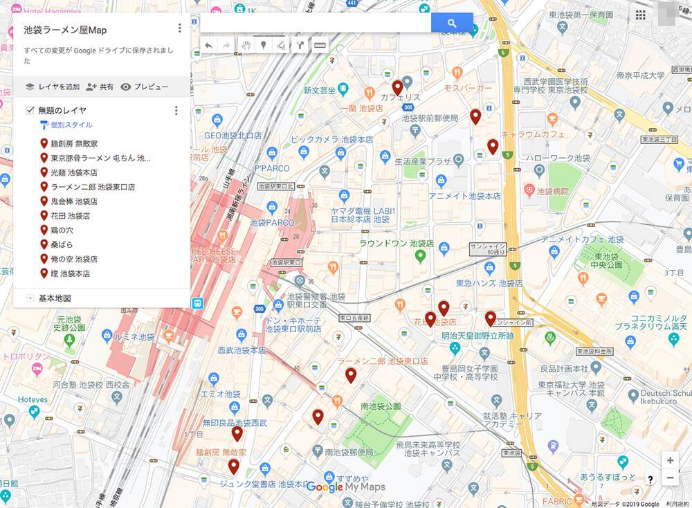 「Google My Maps」の地図に戻りました