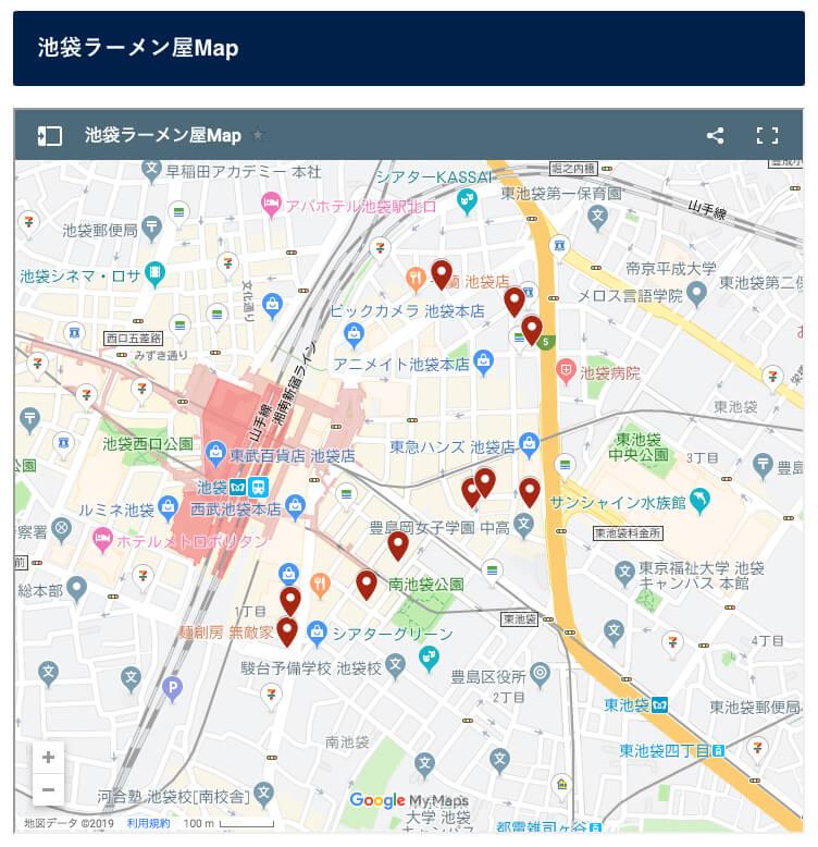 これでWebサイトに「Google My Maps」が表示されました