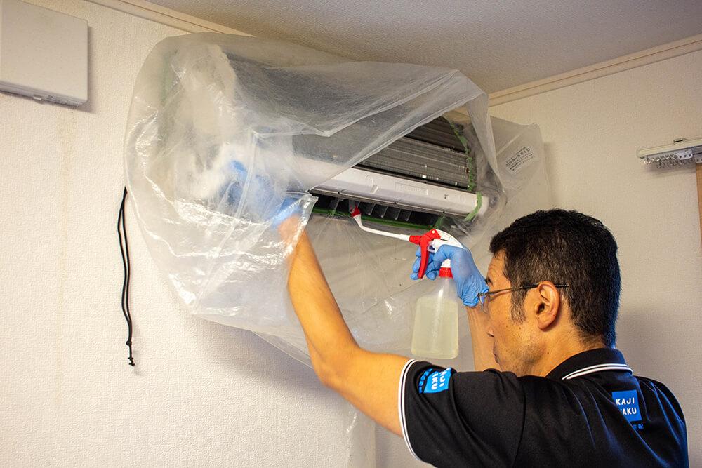 エアコン専用の溶剤を吹き付け