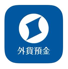 住信SBIネット銀行の「外貨預金」アプリを立ち上げ