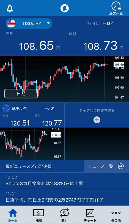 「外貨預金」アプリのトップページが表示
