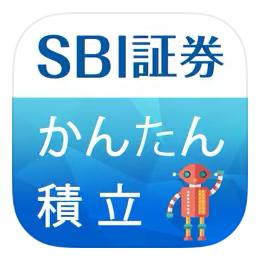 スマホで「SBI証券 かんたん積立」アプリを開く