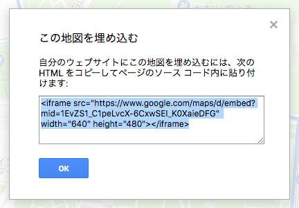 表示されているHTMLをコピーします