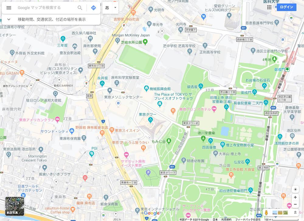 「Googleマップ」を開く