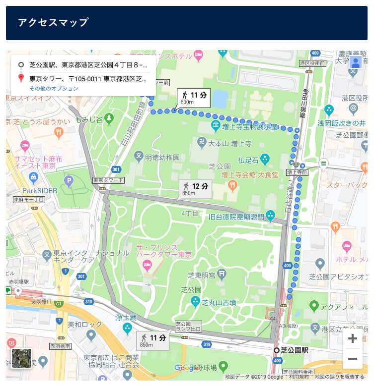 こんな感じで「Googleマップ」が表示されます