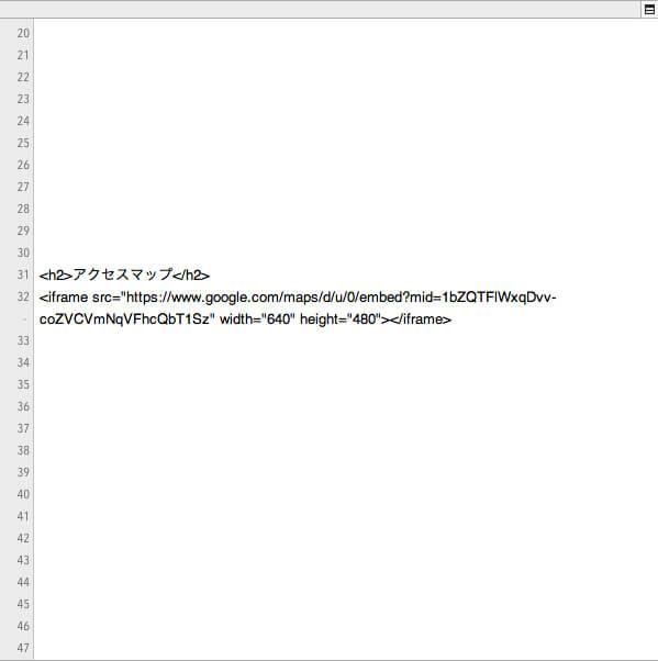 ホームページに「Googleマイマップ」を貼り付ける際はこんな感じです
