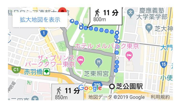 レスポンシブ対応後の「Googleマップ」
