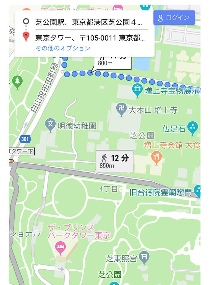レスポンシブ対応前の「Googleマップ」