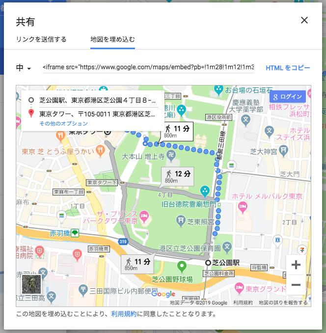 地図のプレビュー画面が表示