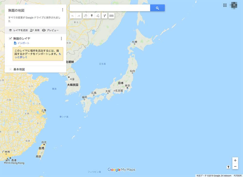 「Googleマイマップ」で日本地図が表示