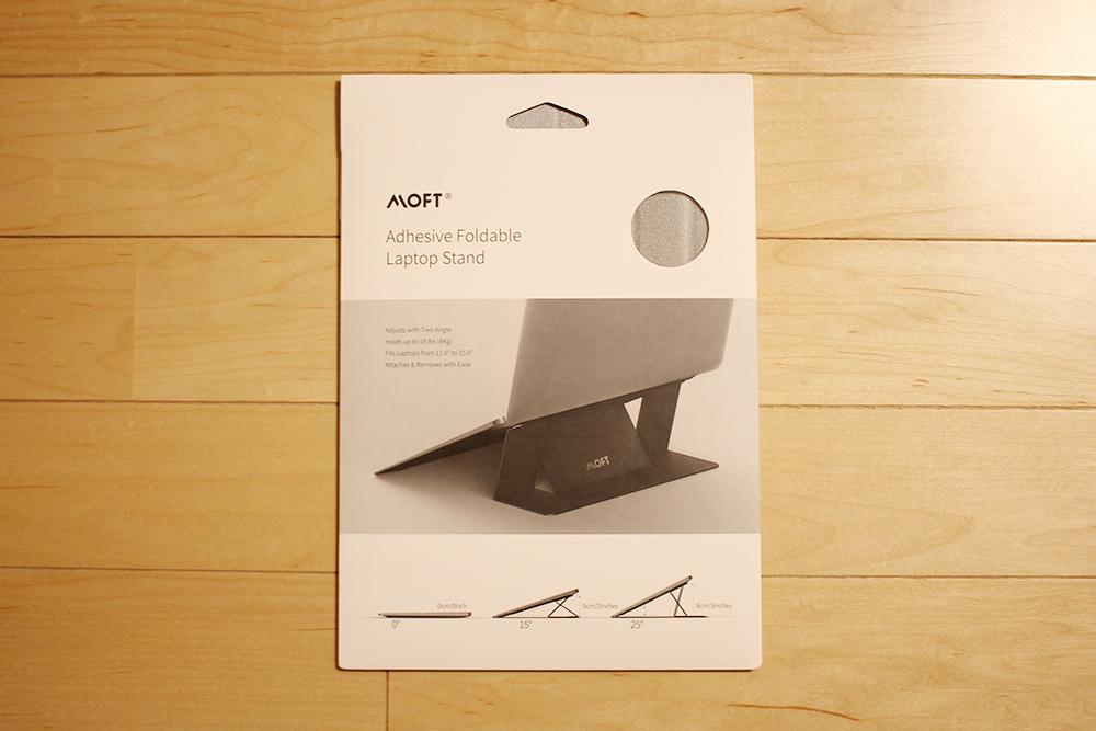 ノートパソコンを載せる台「MOFT」のパッケージ
