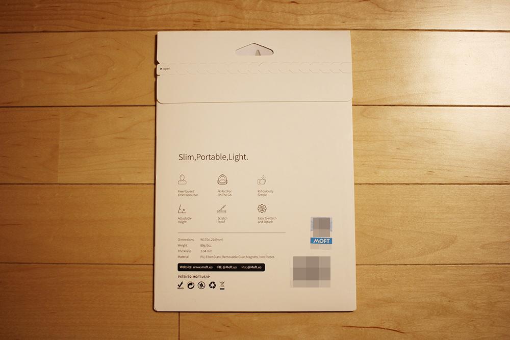 ノートパソコンを載せる台「MOFT」のパッケージ背面