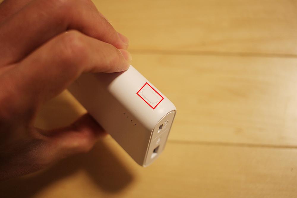 充電量を見るボタン