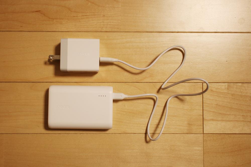 充電器とモバイルバッテリーを接続