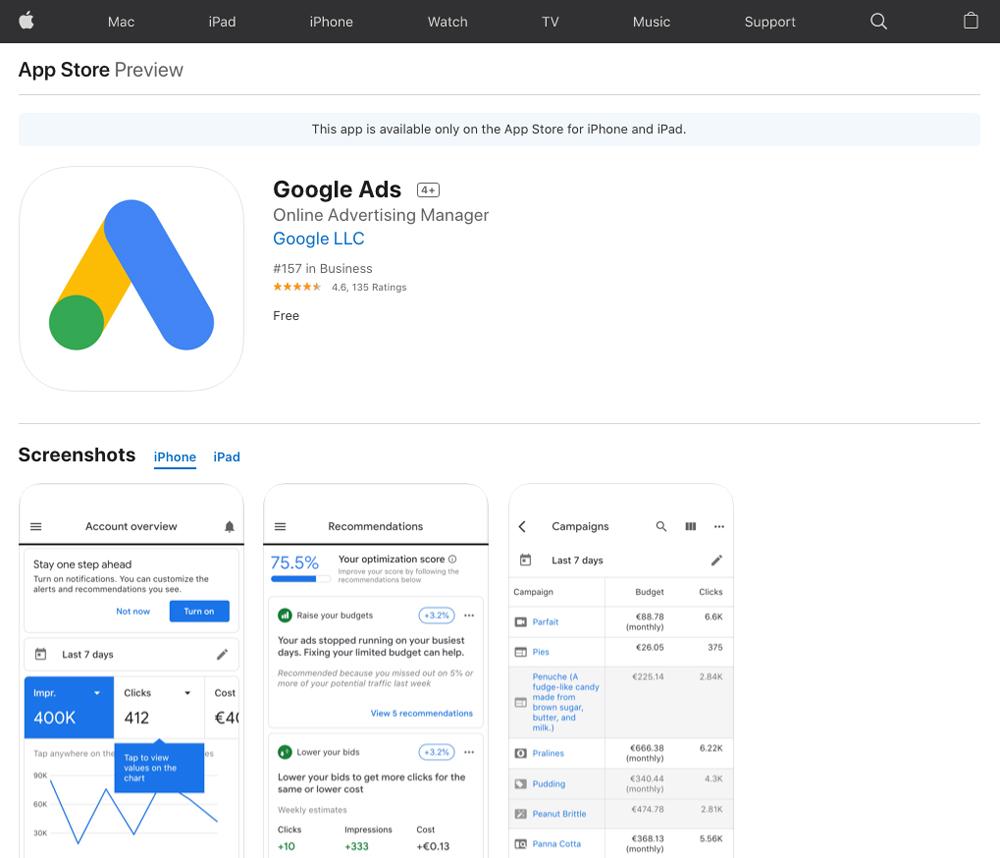 「Google広告」にはアプリがあるのでダウンロードしておくと便利