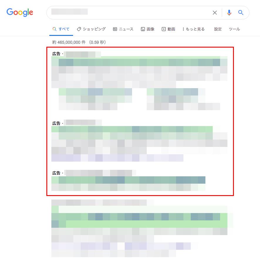 検索ネットワークの表示例
