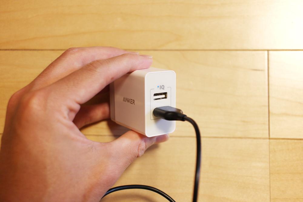 充電器に接続
