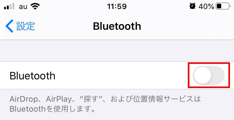 「Bluetooth」をON