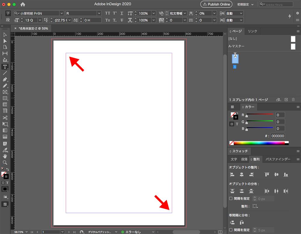 赤い矢印のように左上から右下へドラッグして選択します