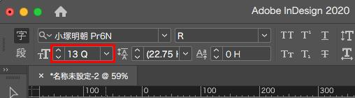 文字の大きさは赤枠の場所で変えることができます