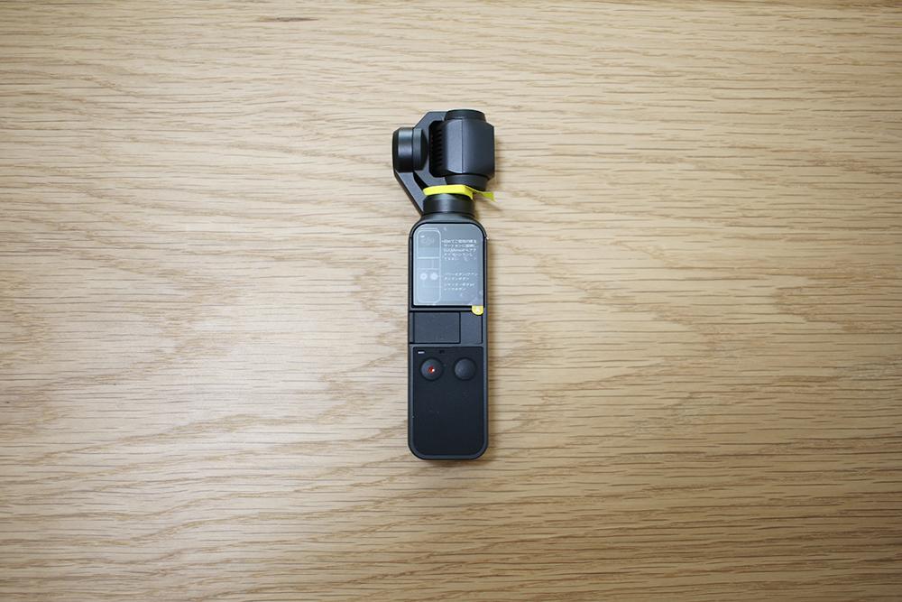 DJI「Osmo Pocket」ディスプレイ面