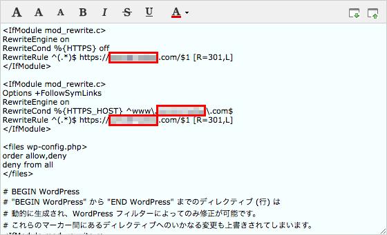 上記でいうと「○○○」の部分、下記でいうと画像の赤枠の部分3ヶ所は契約したドメインに変更してください
