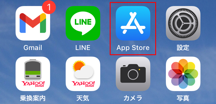 「App Store」を開きます